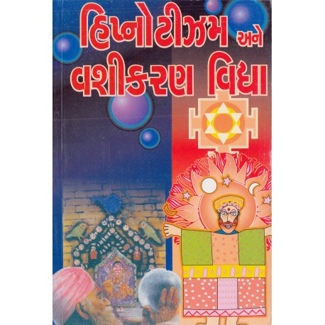Hipnotizma Ane Vashikaran Vidhya