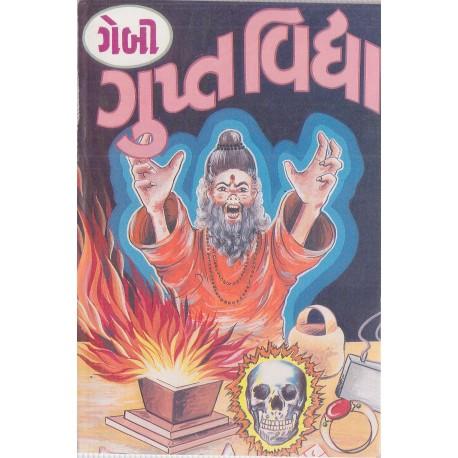 Gebi Gupta Vidhya