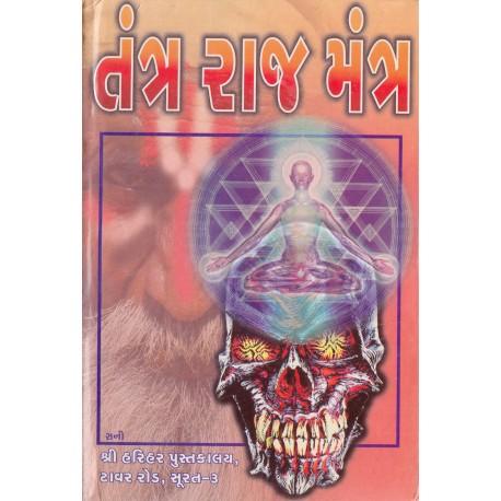 Tantra Raj Tantra