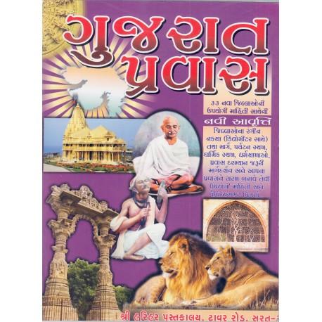 Gujarat Pravas