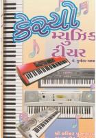 Easy Organ Yane Kesyo Music Teacher