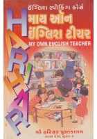 Millenium My Own English Teacher