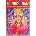 Shri Gayatri Sadhana