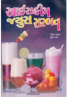 Icecream Juice Sarbat