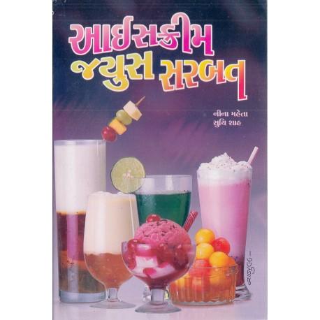 Icecream Juice Sarbat