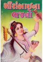 Mirabai Na Bhajano