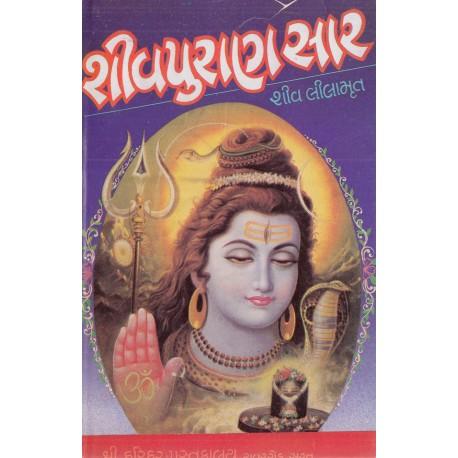 Shiv Puransar