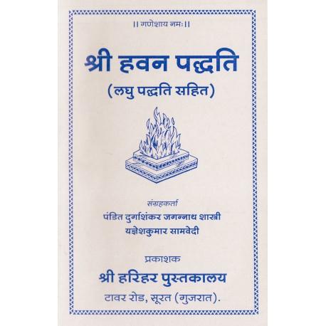 Shri Havan Paddhati