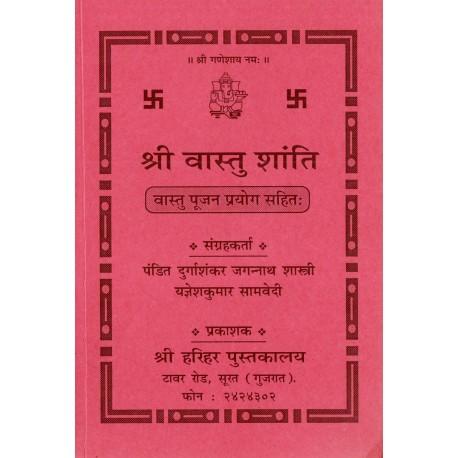 Shri Vastu Shanti
