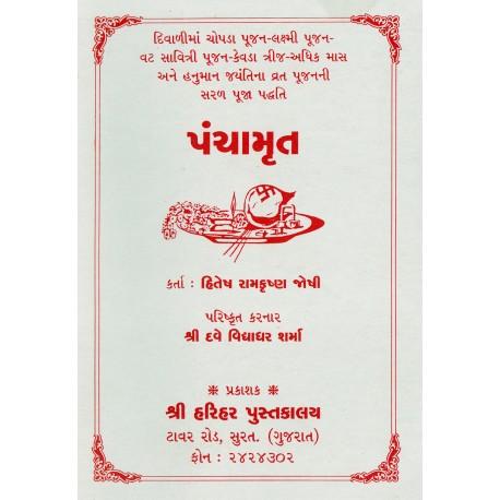 Diwali - Dhan Terash - Lakshmi Poojan - Chopda Poojan, Muhrat Time