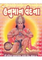 Shri Hanuman Vandana