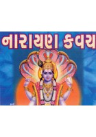 Narayan Kavach