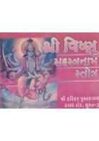 Shri Vishnu Sahastra Nam-Stotra