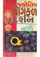 Jyotish Yog Fal Darshan