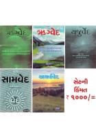 Rugved, Yajurved, Samved, Atharvaved