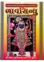 Bhavsindhu