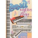 Kesyo Music Teacher
