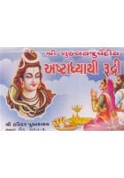 Ashtadhyayi Rudri