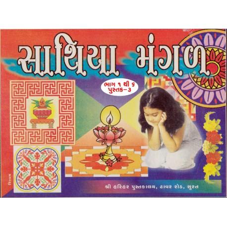 Sathia Mangal