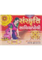 Sanskruti Sathiapothi