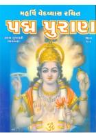 Padma Puran