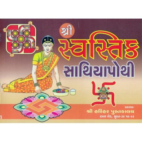 Shri Swastik Sathiapothi