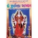 Shri Jivantika Akhyan